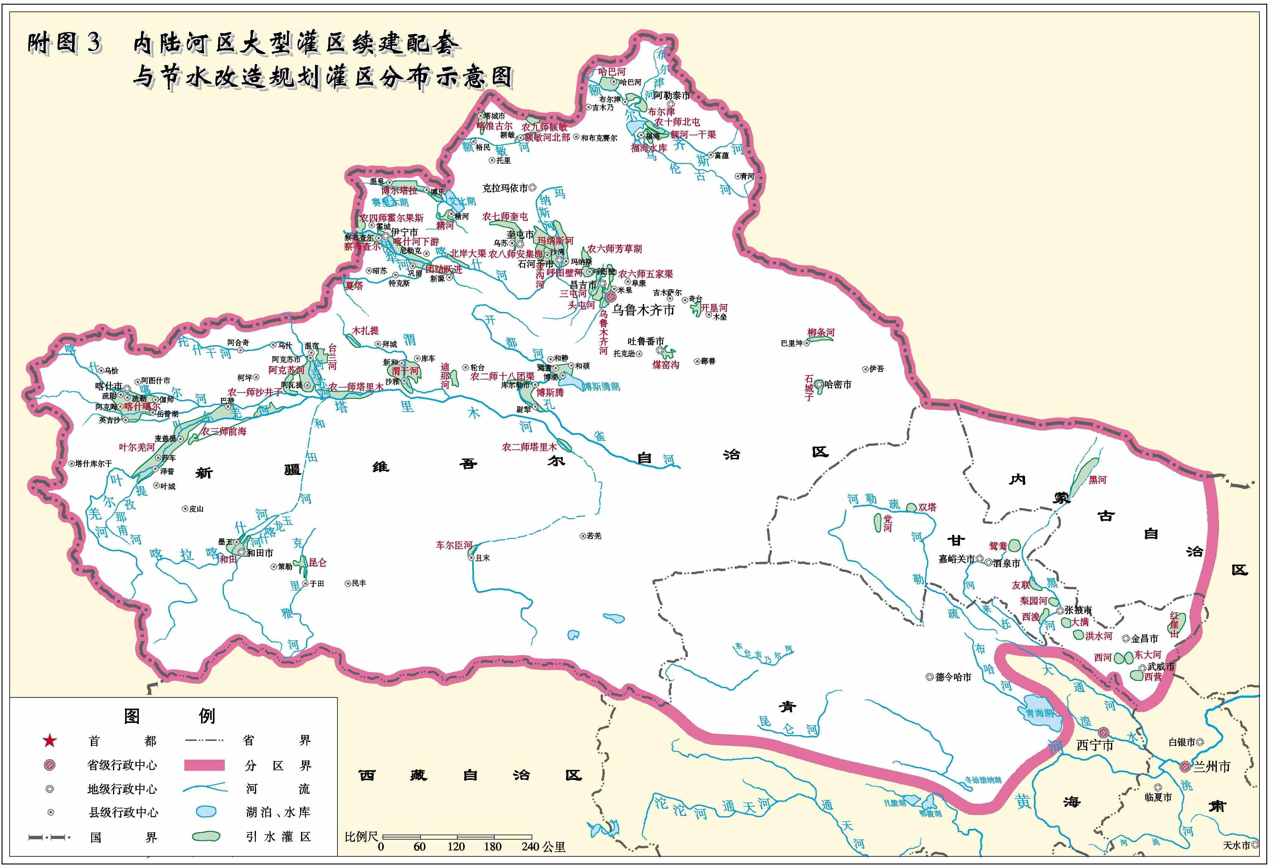 关于跨分区省份增加填报《全国节水灌溉规划》分区表