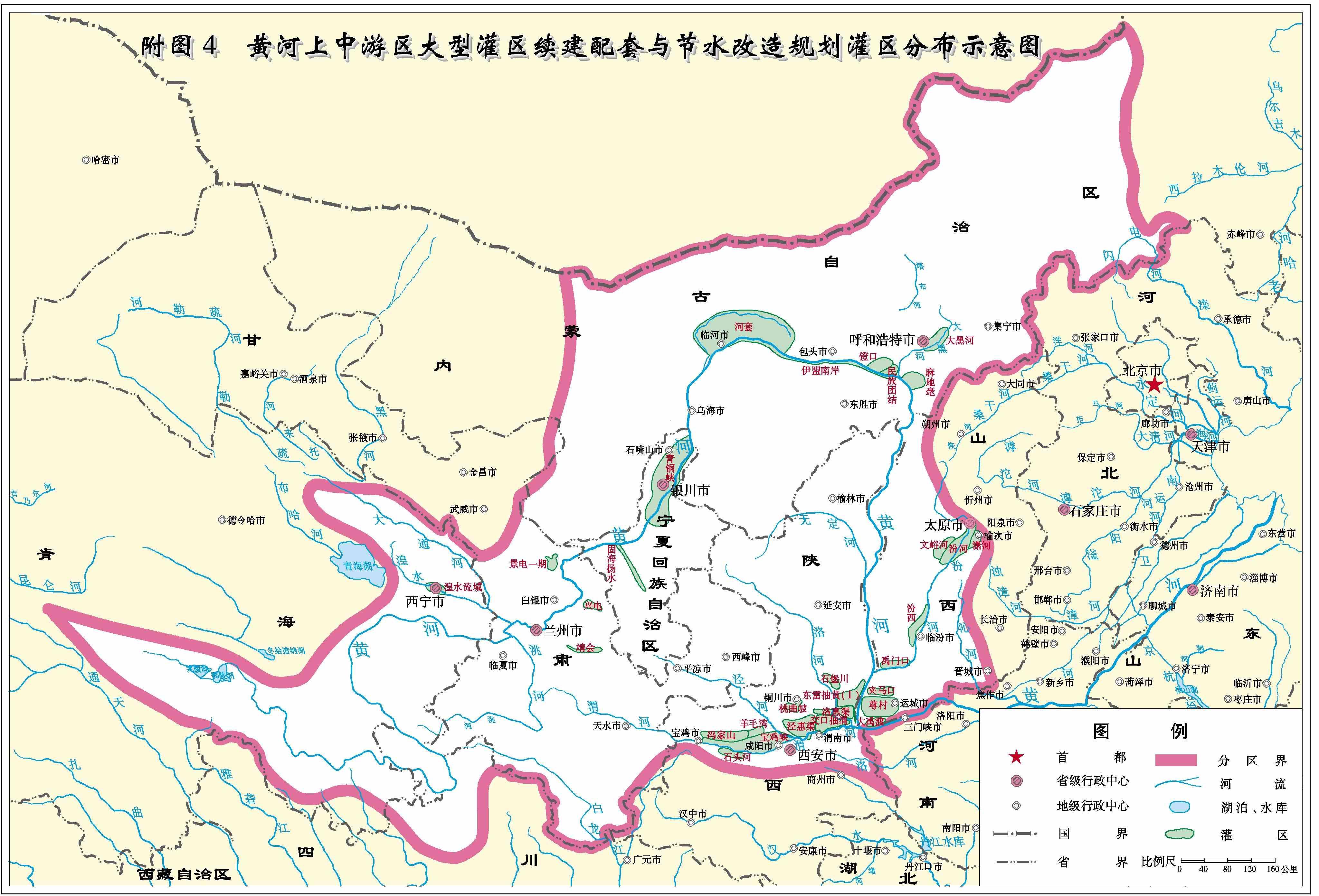 中国节水灌溉网 关于跨分区省份增加填报 全国节水灌溉规划 分区数据