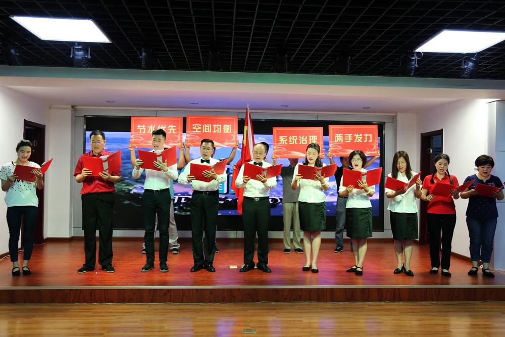 中心党委开展主题党日活动