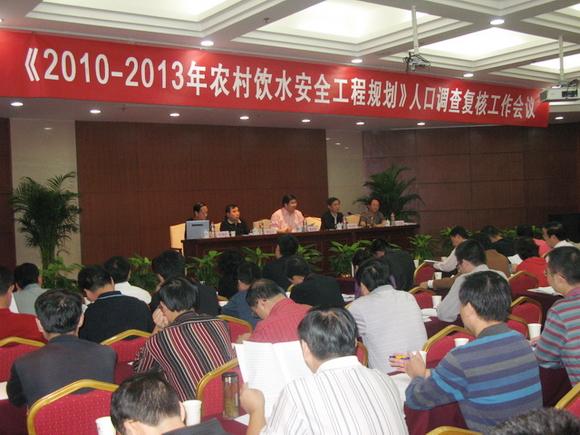 中国人口老龄化_2013 中国农村人口