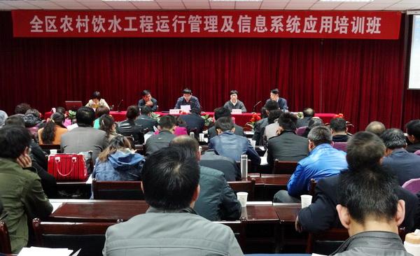 宁夏回族自治区水利管理条例(2015年03月23日)